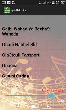 رضا الطلياني بدون- انترنت apk screenshot