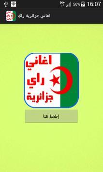 اغاني جزائرية راي بدون انترنت poster