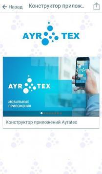Ayratex screenshot 3