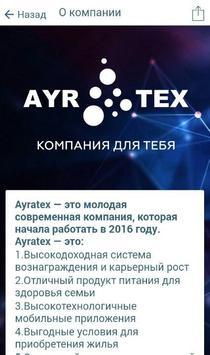 Ayratex poster