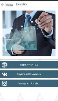 Ayratex screenshot 1
