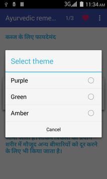 Ayurvedic remedies Hindi screenshot 5