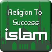 Reigion To Success Islam icon