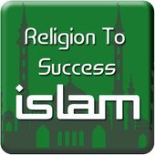 Reigion To Success Islam icon