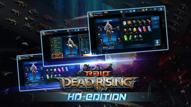 Raid:Dead Rising HD screenshot 4