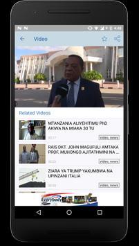 AzamTV screenshot 3