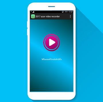 2017 Azar Video Call Recorder Apk Download Free