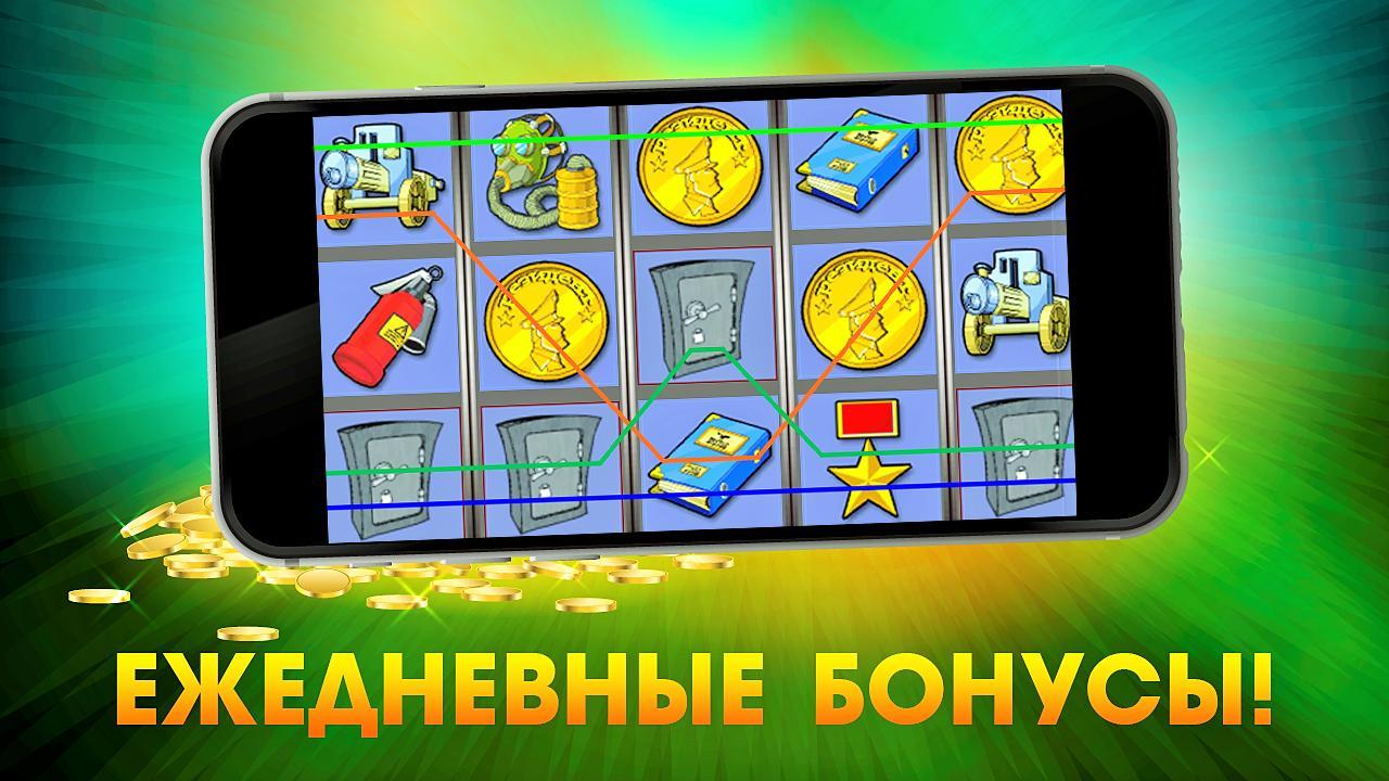 Игровые автоматы миллион бесплатная игра покер игровой автомат
