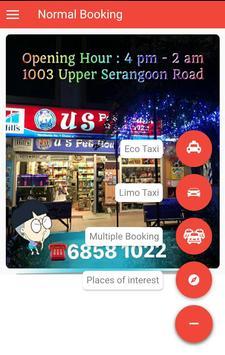 ConnexTaxi Passenger screenshot 1