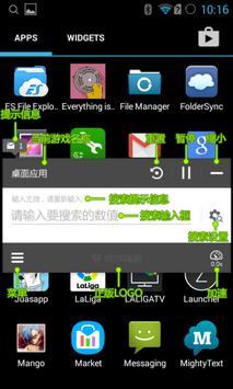 Game hacker apk screenshot