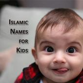 Islamic Baby Names and Meaning icon
