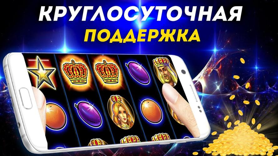 The description Слоты Азино777 - azino777 три топора Apk