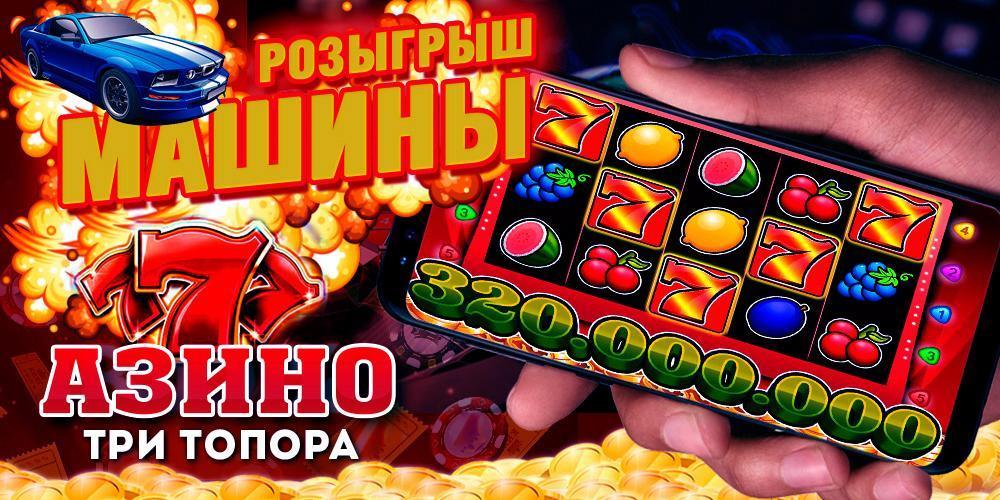 казино азино777 бездепозитный бонус отзывы