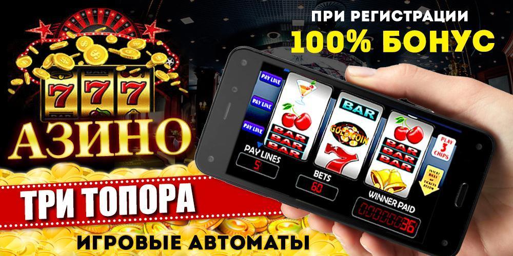 официальный сайт азино 777 чайковский