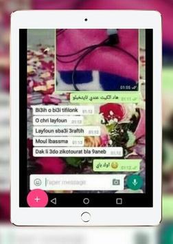 محاداثات مغربية لموت ديال الضحك screenshot 2