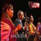 اجمل اغاني عبد العزيز احوزار icon