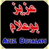 Cheb Boualam 2016 icon