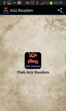 Cheb Boualam 2016 screenshot 1