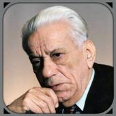 Bəxtiyar Vahabzadə - Şeirləri icon