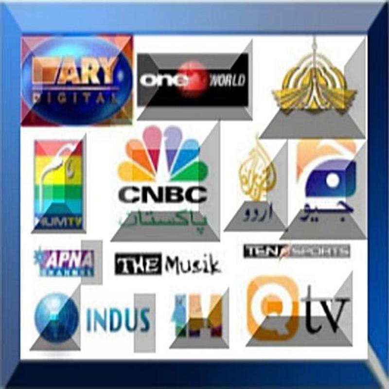 pakistan live tv app