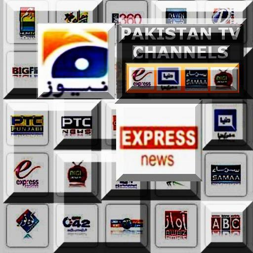 PAKISTAN LIVE TV CHANNELS APP for Android - APK Download