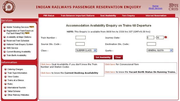 Indian Railway Train Enquiry screenshot 2