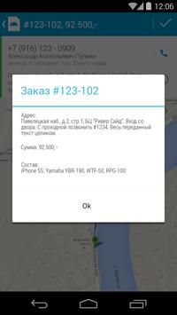 a-locator apk screenshot