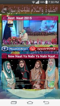Naat Maqbool apk screenshot