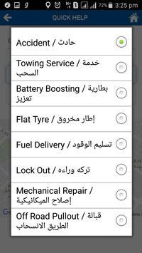 TradingEnterprises screenshot 3