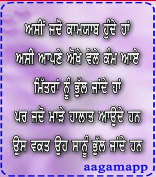 Punjabi Latest Anmol Vachan 2018 apk screenshot