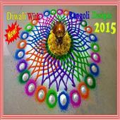 Diwali With Rangoli Designs icon