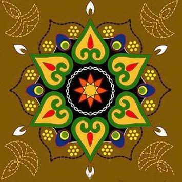 Diwali With Rangoli Designs screenshot 1