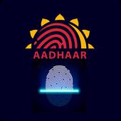 Aadhar finger print scan prank icon