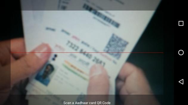 Aadhar finger print scan prank screenshot 6