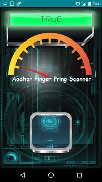 Aadhar finger print scan prank screenshot 1