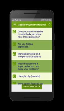 Aadhar Psychiatry Hospital apk screenshot