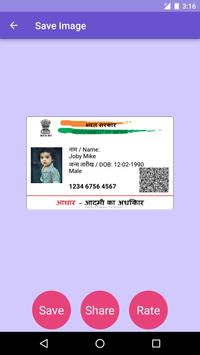 Fake Id Card Maker apk screenshot