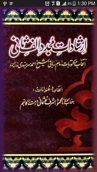 Maktubat Mujaddid Alf Sani R.A poster