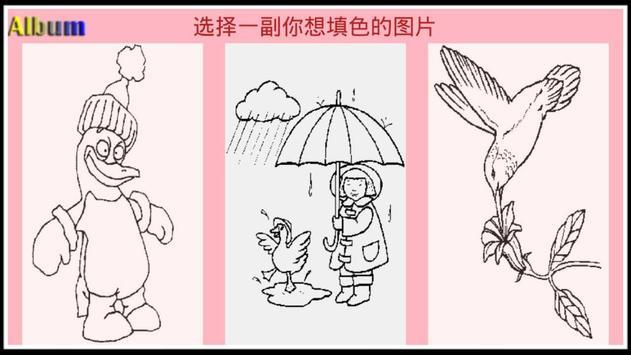 Drawing screenshot 5