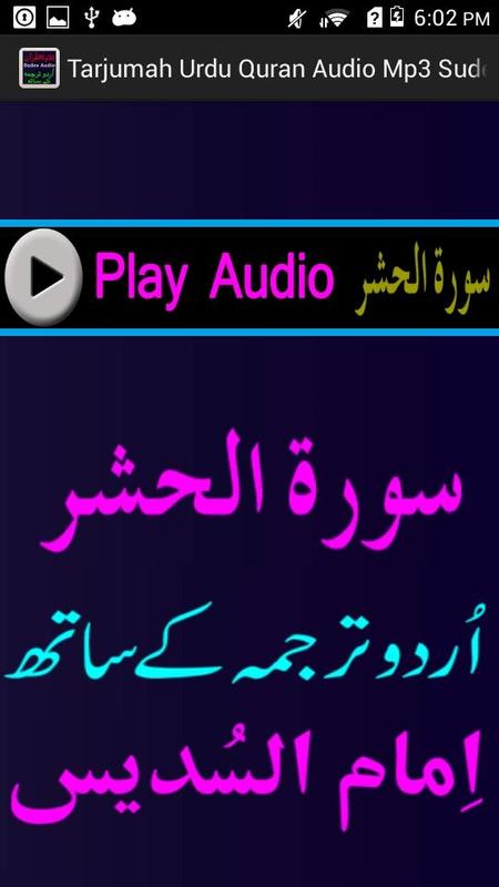 Pakistani Urdu Audio Porn - 1 684 Videos