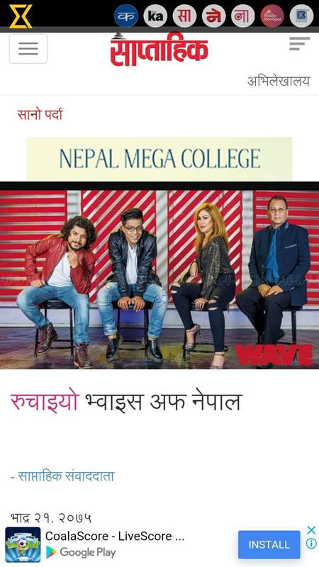 Nepali Online News Poster Screenshot 1
