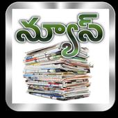 న్యూస్   Telugu News icon