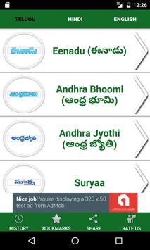 న్యూస్   Telugu News poster