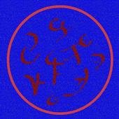Hindu Healer icon