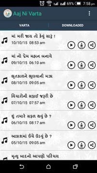 Aaj Ni Varta -Gujarati Varta, Inspirational Speech apk screenshot