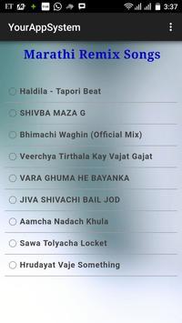 Marathi Remix Songs poster