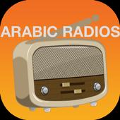 Arabic Radio Stations icon