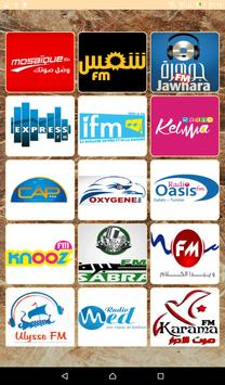 Arabic Radio Stations apk screenshot