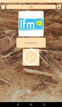 Arabic Radio Stations screenshot 2