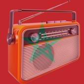 Maroc Radios icon
